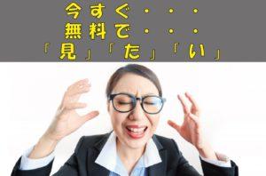 ラジエーションハウス フリドラ 動画 無料 6話